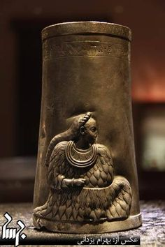 4,200 yr-old Silver cups discovered in Marvdasht, Iran.