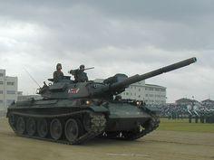Japanese type 64