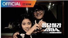 [응답하라 1994 OST] 김성균, 도희 (Sung Kyun Kim, Dohee) - 운명 (Destiny) MV  応答せよ1994  「運命」キム・ソンギュン&ドヒ
