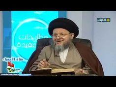 كمال الحيدري: أسرار اغتيال عمر بن الخطاب