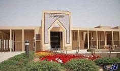 جامعة الإمام تقيم اللقاء التعريفي السابع لطلاب…: أقامت جامعة الإمام محمد بن سعود الإسلامية ممثلة بعمادة البرامج التحضيرية اليوم, اللقاء…