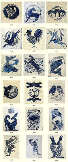 Poetry Tiles by Iris Milward