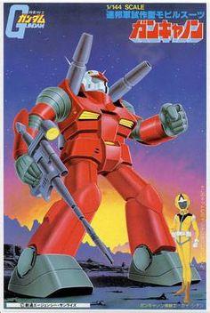Robotshop Makes Waves In The Canadian Robotics Industry – Viral Gossip Domestic Robots, Robot Revolution, Robots Drawing, Robot Parts, Super Robot, Gundam Model, Mobile Suit, Art Model, Plastic Models