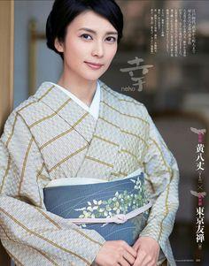 柴咲コウkou_shibasaki Yukata Kimono, Kimono Japan, Kimono Fabric, Traditional Japanese Kimono, Japanese Geisha, Japanese Beauty, Japanese Style, Japanese Outfits, Japanese Fashion