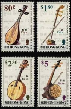 Hong Kong Stamps - 1993 HK S61 Chinese String Musical Instruments - MNH, VF by Great Wall Bookstore. $2.76