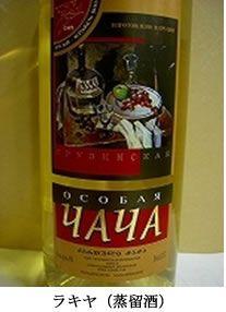 ブルガリアの蒸留酒