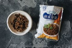 Sui Mi Ya Cai (碎米芽菜, Preserved Mustard Greens) - An introduction to Chinese Sui Mi Ya Cai, where to buy, and how to store it. Asian Noodle Recipes, Spicy Recipes, Asian Recipes, Cooking Recipes, Cooking Crab, Asian Cooking, Dry Fried Green Beans, Dan Dan Noodles Recipe, Asian Vegetables