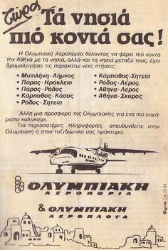 Vintage Advertising Posters, Vintage Advertisements, Vintage Ads, Vintage Images, Vintage Airline, Vintage Posters, Old Posters, Travel Posters, Olympic Airlines