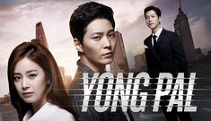 """""""Yong Pal"""" - currently airing and boy is this drama amazing! You know when I read the synopsis, I thought of the American TV show """"Royal Pains"""" but this is way more dramatic and lives are at stake here people!"""
