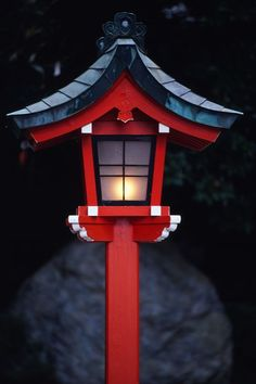 In Love with Japan — Via Pinterest