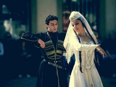Georgian dance