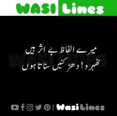 Wasilines sad love urdu poetry pictures free downloadad urdu wasilines wasilines shairy urdu shariry urdu lafaz new sad love urdu poetry pictures free downloadad urdu poetry about lovesad urdu poems about love voltagebd Choice Image