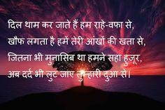 shayari #hindi_shayari