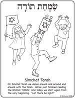 rosh hashanah kid songs