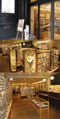 Craft Stores in Japan – Tokyo (Asakusabashi)