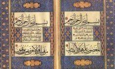 Ahmed Şemseddin Karahisari – Kur'an'la Ülfet Platformu Coasters, Coaster