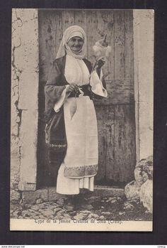 CRETE Crète - SITIA - Type de la femme Cretoise de SITIA                 www.delcampe.fr/fr/collections/cartes-postales/grece/cpa-grece-crete-crete-sitia-type-de-la-femme-cretoise-de-sitia-
