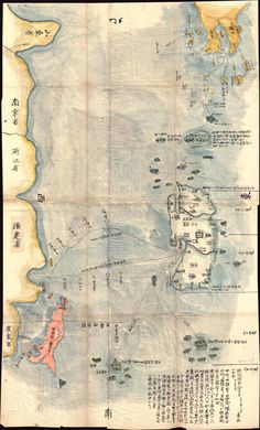 A previously unknown manuscript map of Tokugawa era trade routes between Japan, Taiwan, and China.1781 manuscript map of Taiwan and the Satsuma Daimyo. This rare map covers from the southern shores of Kyushu south along the Ryukyu Islands (including Okinawa) to Taiwan and the coastline of mainland China. The powerful Satsuma Daimyo, which flourished and enjoyed special privileges under the Tokugawa Shoguns, controlled much of the territory shown here. A once in a lifetime find.