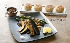 いろいろ野菜のグリル  by スズキエミ     こちらをチェック>> http://www.kurashijouzu.jp/2013/06/recipe-008/
