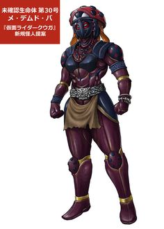 Japanese Superheroes, Monster Concept Art, Cool Monsters, Monster Design, Sci Fi Art, Kamen Rider, Power Rangers, Art Reference, Futuristic