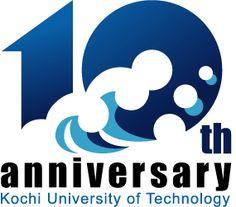 10周年ロゴマーク | 高知工科大学