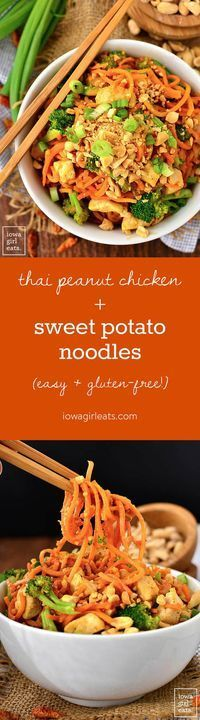 Thai Peanut Chicken and Sweet Potato Noodles are a healthy and gluten-free twist on your favorite Thai takeout order. Easy, colorful, and delicious dinner recipe! Veganize: Replace chicken with tofu Zoodle Recipes, Spiralizer Recipes, Paleo Recipes, Asian Recipes, Cooking Recipes, Tapas Recipes, Crab Recipes, Recipes Dinner, Recipies