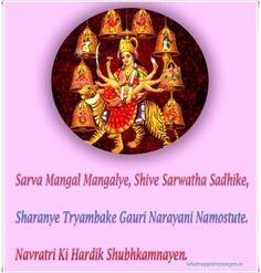 Happy Navratri SMS in Hindi,Navratri 2016 Wishes,Messages in English,HD Navratri/Garba Images