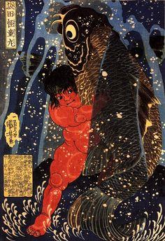 Japanese Art by UTAGAWA KUNIYOSHI => Japanese Myth