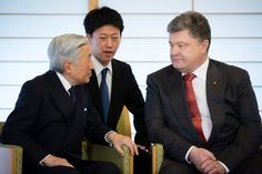 In the framework of the official visit to Japan, President of Ukraine Petro Poroshenko and his wife Maryna Poroshenko had a meeting with Their Majesty Emperor of Japan Akihito and Empress Michiko.