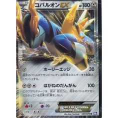 pokemon cards - Google Search