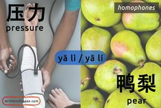 Written Chinese Life Online, Traditional Chinese, Writing, Canning, Fun, Composition, Lol, Funny, Conservation