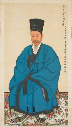 (Korea) Portrait of Heungseon Daewongun with black hat & blue coat in 1880 by unknown artist. Korean Painting, Chinese Painting, Chinese Art, Korean Traditional, Traditional Art, Traditional Clothes, Korean Art, Asian Art, Asian History