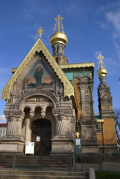 St Mary Magdalene Russian Orthodox Chapel in Darmstadt, Germany, constructed by architect Leon Benois. Russian Architecture, Sacred Architecture, Church Architecture, Beautiful Architecture, Cathedral Basilica, Cathedral Church, Monuments, Houses Of The Holy, Old Churches