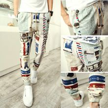 Shop trousers online Gallery - Buy trousers for unbeatable low prices on AliExpress.com - Page 9