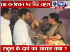 Top News headlines at 4 PM on 26 October 2013 - India News