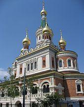 Die Russisch-Orthodoxe Kathedrale in der Jauresgasse