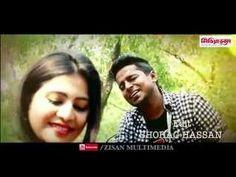 Bangla New Songs 2017 Mukhe Bolte Hoyna By Milon | Official Music Video