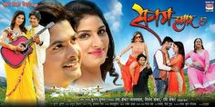 सनम जल्द ही सिनेमाघरों में :-)  #Bhojpuri #BhojpuriGallery  Www.bhojpurigallery.com Bhojpuri Movie Posters MAHIMA MAKWANA PHOTO GALLERY  | 2.BP.BLOGSPOT.COM  #EDUCRATSWEB 2020-05-21 2.bp.blogspot.com https://2.bp.blogspot.com/-oRxSkr0Co4o/XCLk4Z-Eh6I/AAAAAAAACng/UEO0L8zeiTY3U1WT3tLlQTGtheO3zP7qgCLcBGAs/s400/mahima-makwana-age-biography-photos-images-wiki.jpg