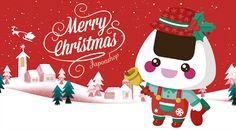 @Japonshop os desea una Feliz Navidad y agradeceros vuestro apoyo y confianza. THX!  http://www.japonshop.com/
