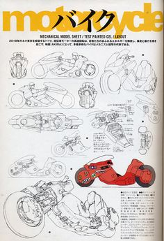AKIRA Merchandise from the manga and anime- Animation Archives sample page 3 of Kaneda's Power Bike Character Design References, 3d Character, Animation Movie, Manga Art, Manga Anime, Kaneda Bike, Katsuhiro Otomo, Mekka, Bd Comics