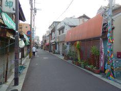 JAPANESE SUBURBIA : Photo