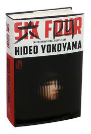 """In Hideo Yokoyama's """"Six Four,"""" a Japanese policeman searches for two lost teenagers, one of them his own daughter."""