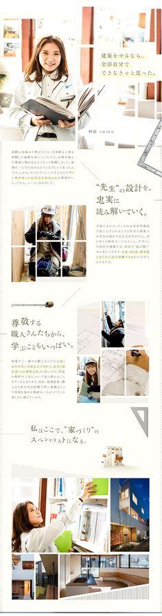 Image Layout, Mobile Design, Web Design, Website, School, Design Web, Website Designs, Site Design