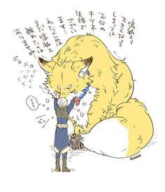 【刀剣乱舞】お供の狐が大きくなってしまった【とある審神者】 : とうらぶ速報~刀剣乱舞まとめブログ~