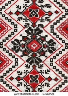 embroidered good like handmade cross-stitch ethnic Ukraine pattern.
