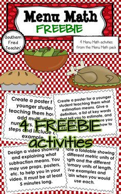 4 activities from Menu Math, 242 differentiated math activities and projects for the whole year - great for student choice, differentiation, creativity, and fun