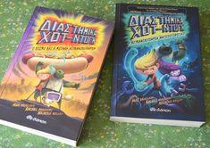 Η λουκανικοπαρέα και τα διαστημικά χοτ-ντογκ Cover, Books, Kids, Young Children, Libros, Boys, Book, Children, Book Illustrations