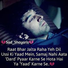 Images hi images shayari : Zindagi sad shayari image 2017 Hindi Shayari Love, Romantic Shayari, Love Quotes In Hindi, Shayari Image, Sad Love Quotes, Shayri Hindi Love, Hurt Quotes, Life Quotes, Story Quotes