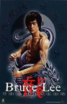 Brand New poster Ships rolled in a sturdy corrugated tube Bruce Lee Poster, Bruce Lee Art, Muay Thai Martial Arts, Bruce Lee Martial Arts, Karate, Way Of The Dragon, Enter The Dragon, Martial Arts Movies, Martial Artists