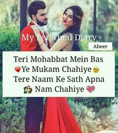 best dating friendship love quotes in hindi with images